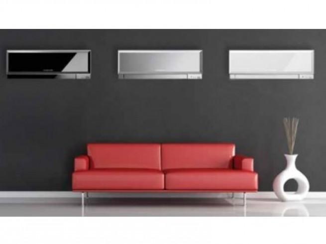 Climatizzatori roma condizionatori istallazione daikin for Mitsubishi kirigamine
